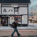 NYHET – Working Holiday Visum till Japan
